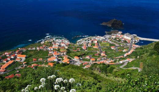 Lanceiros, , Madeira, Portugal