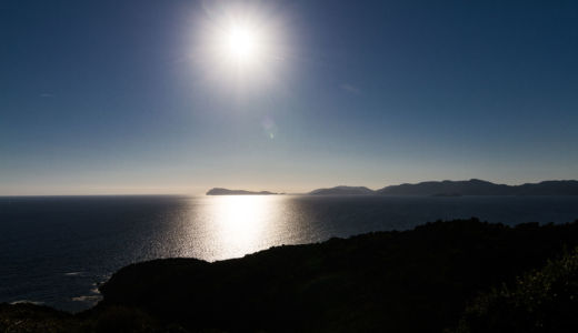 Campionna, Teulada, Sardegna, Italien