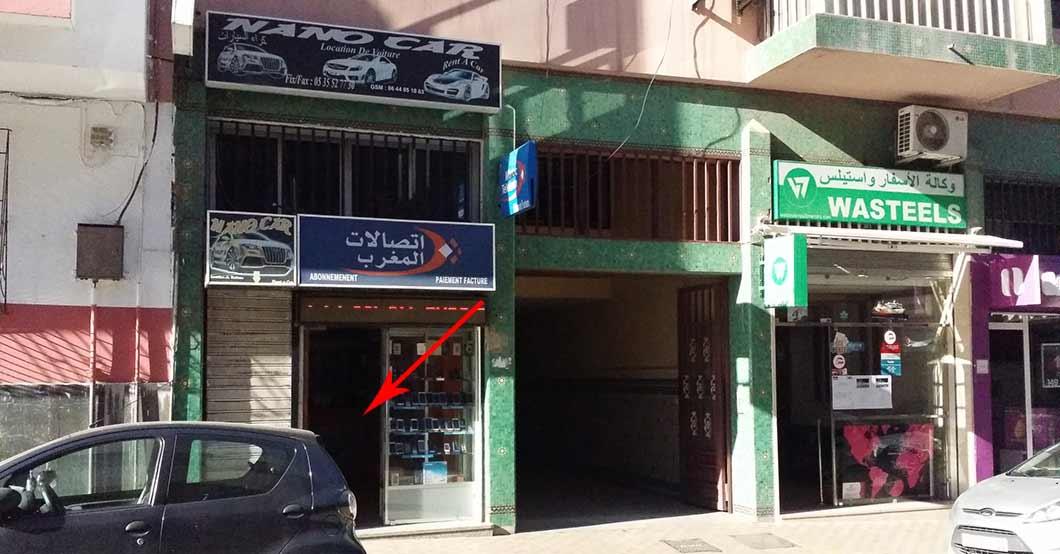 Morocco_blog_03_maroc-telecom