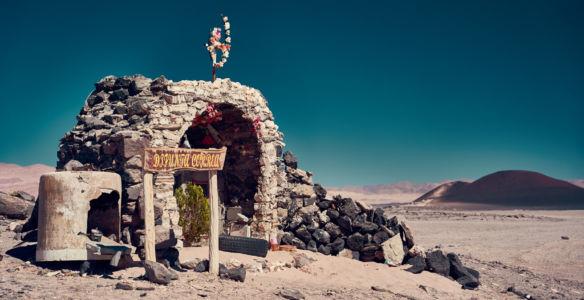 Antofagasta De La Sierra, Catamarca, Argentina, GPS (-26,330370; -67,390970)