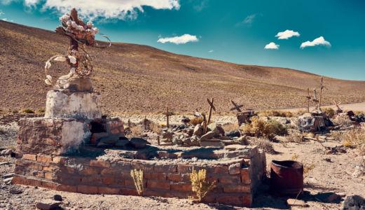 Bolsa Del Tigre, Argentina, GPS (-25,427452; -67,190993)
