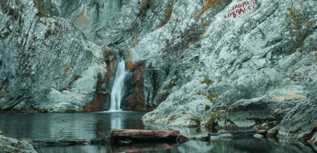Bulgaria, Medven Falls - GPS (42,857132; 26,547678)