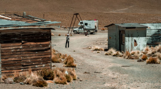 Calama - Chile - GPS (-22,370565; -68,014212)