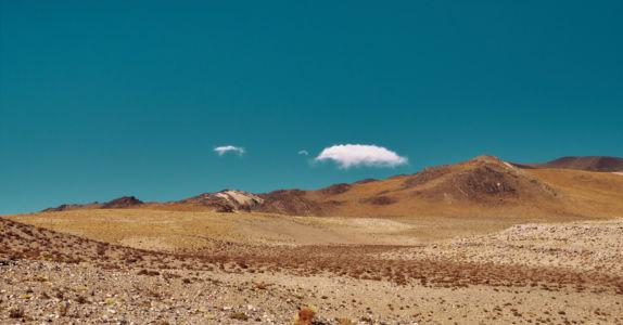 CulampajA, Catamarca, Argentina, GPS (-26,674230; -67,219488)