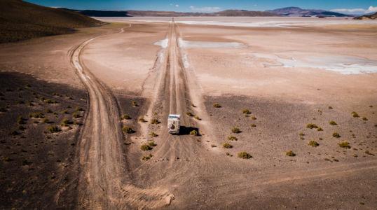 Incahuasi, Catamarca, Argentina, GPS (-25,427663; -67,190988)