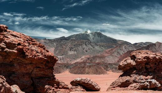 San Pedro De Atacama - Chile - GPS (-22,540085; -67,944773)