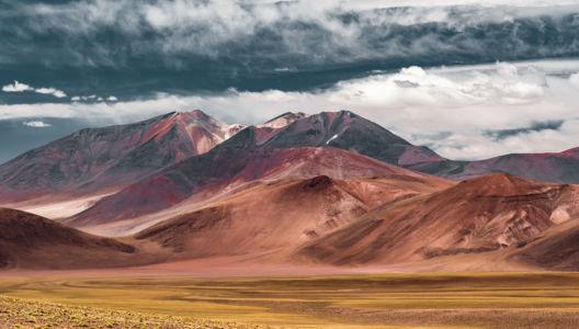 San Pedro De Atacama - Chile - GPS (-23,841380; -67,468460)