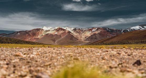 San Pedro De Atacama - Chile - GPS (-23,871080; -67,518812)