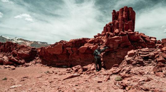 San Pedro De Atacama - Chile - GPS (-23,912125; -67,551328)