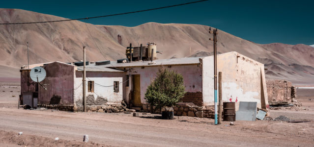 Tolar Grande, Salta, Argentina, GPS (-24,589423; -67,391518)